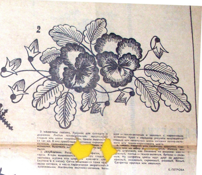 Схемы вышивок из журнала крестьянка