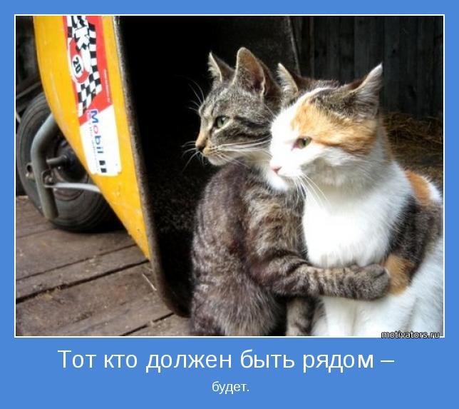 3841237_motivator42573 (644x573, 52Kb)