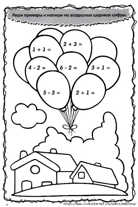 Гдз 10 класс русский язык баландина дегтярева