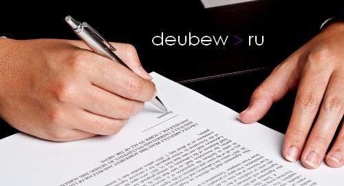 deubew.ru (500x270, 55Kb)