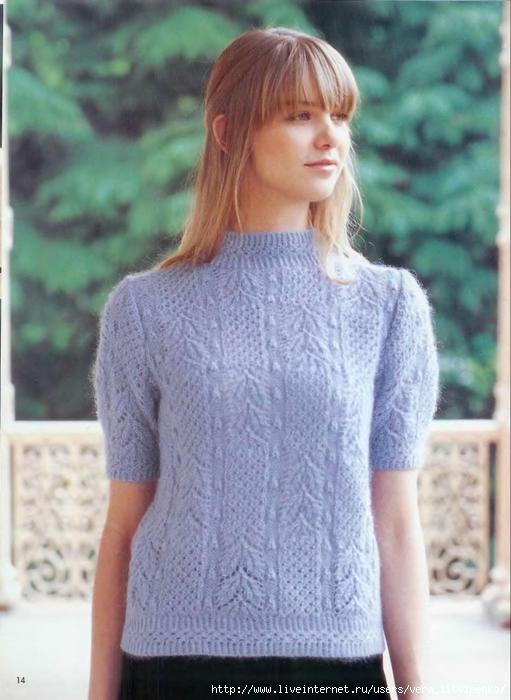5038720_Lets_knit_series_9_sp_10 (511x700, 244Kb)