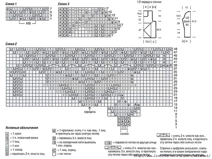 вязание спицами пуловеры 2 (700x525, 249Kb)