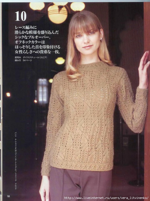 5038720_Lets_knit_series_9_sp_14 (525x700, 270Kb)