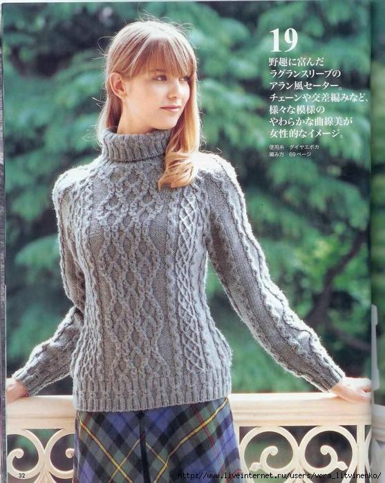 5038720_Lets_knit_series_9_sp_28 (557x700, 341Kb)