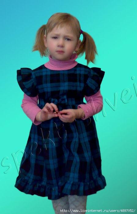 Схема вязания жилета для девочки 3 лет 2