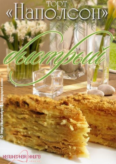 В страну сладкоежки торты от алии