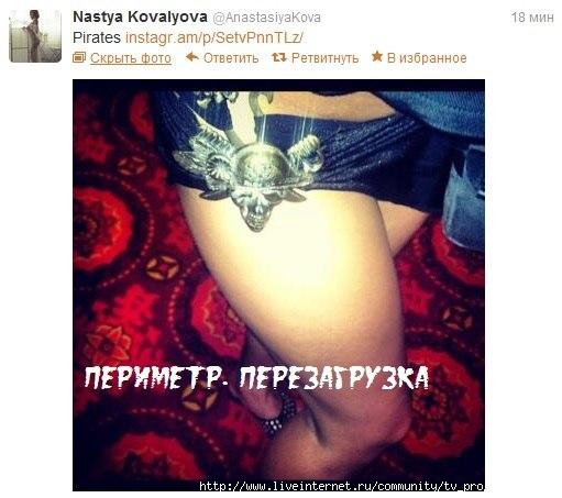 Анастасия Ковалева - Страница 2 94295378_1353917744_LPM6JDdGPN0