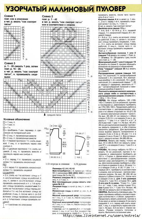 0_9d16d_d4ae7fda_XXXL (453x700, 263Kb)