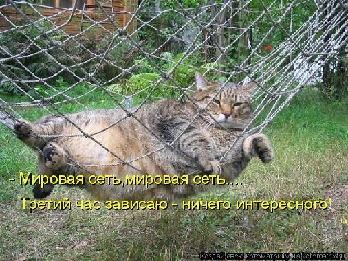 пк.packed.packed (506x380, 79Kb)