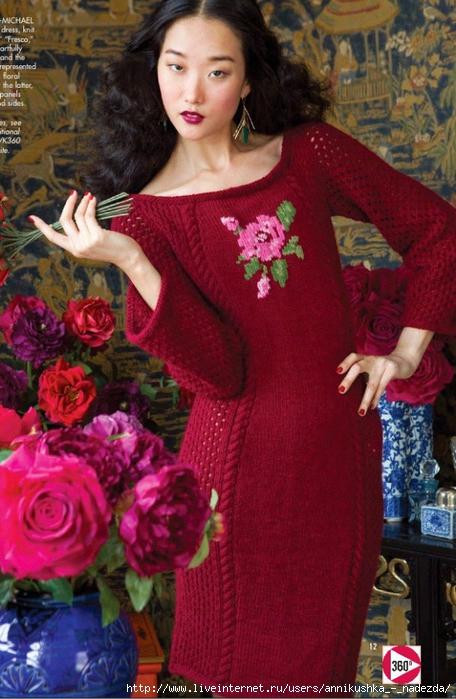 Rose_dress12 (456x700, 285Kb)