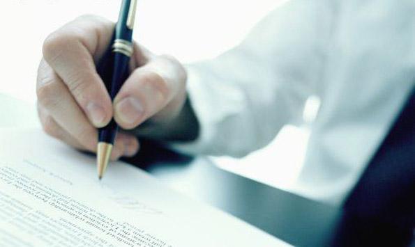 В 2013 году Администрацией города издано почти 7 тысяч правовых актов
