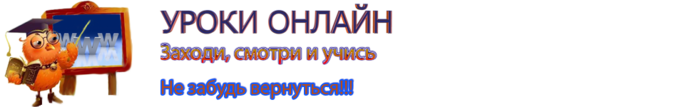 logo(1) (700x107, 60Kb)