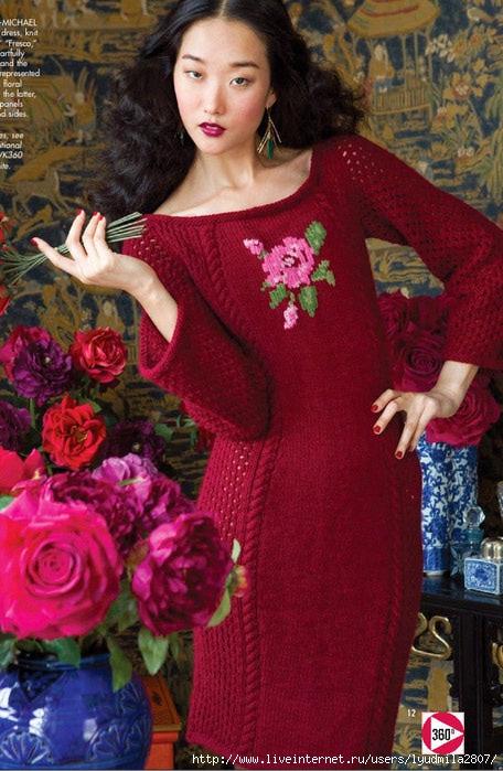 Rose_dress12 (456x700, 239Kb)