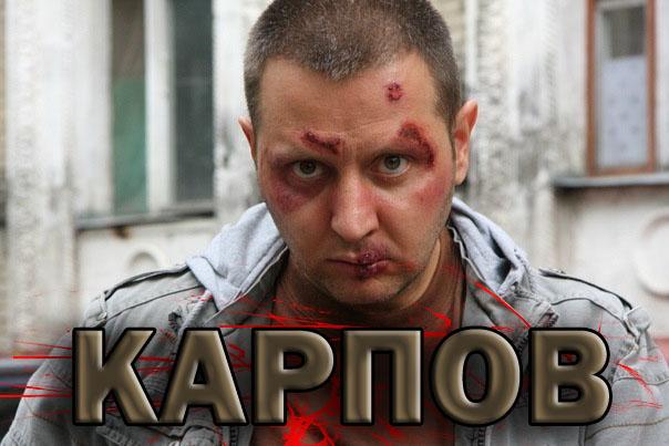 4168331_1349789677_logo_karpov (604x403, 74Kb)
