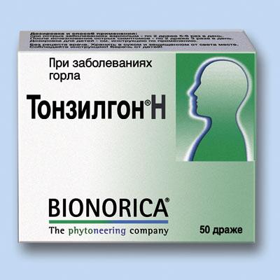 tonsilgon_dr (400x400, 28Kb)