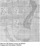 Превью 40 (602x700, 538Kb)
