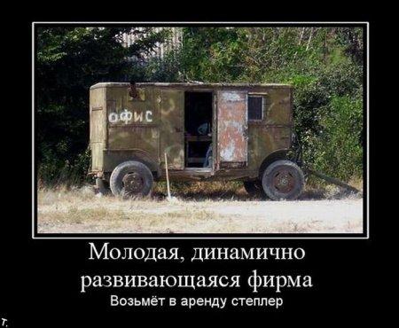 1294846044_1268174018_demotivatori_06 (450x370, 39Kb)