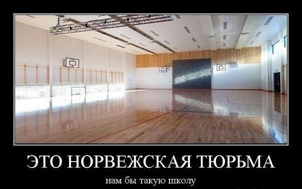 EV_UoExhHvA (604x379, 47Kb)