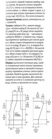 0_c2171_83eb41d7_L (173x460, 63Kb)