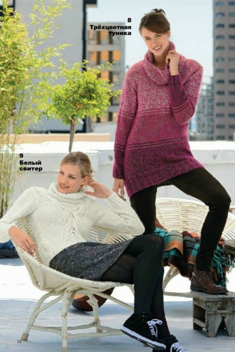 вязаный пуловер (466x700, 231Kb)