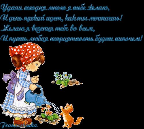 91573183_Izobrazhenie2 (500x450, 206Kb)