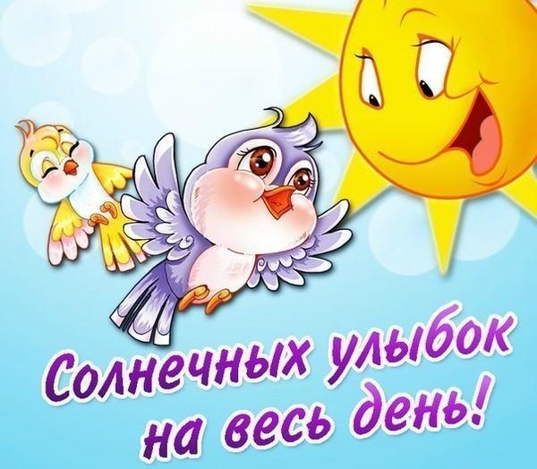 http://img0.liveinternet.ru/images/attach/c/7/94/329/94329680__________21.jpg