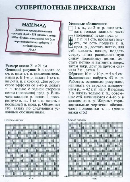 12 (457x640, 131Kb)