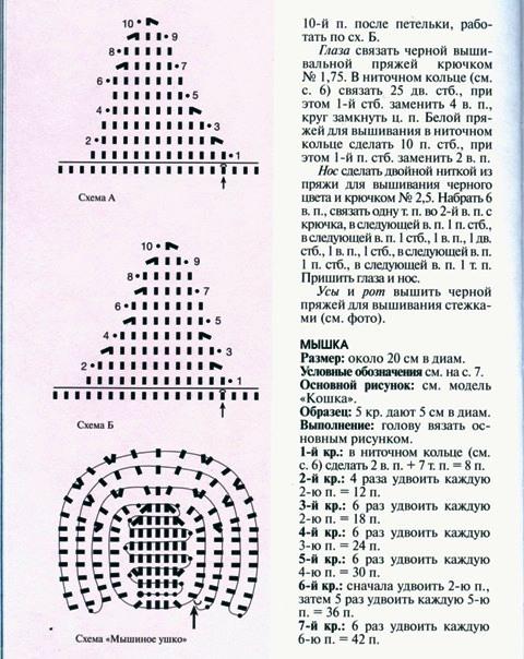 40 (480x604, 113Kb)