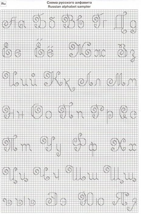 3 (463x700, 186Kb)