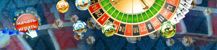 0 01 казино