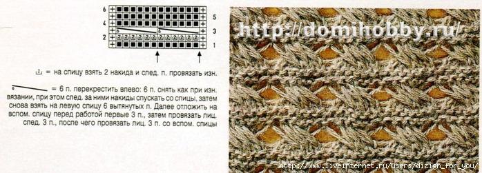 3914090_yzorspicamisvityanytimipetlyami6 (700x251, 190Kb)