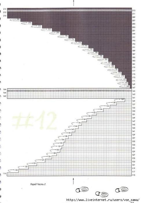 0_cf0d2_cd554b8f_XXL (487x700, 165Kb)