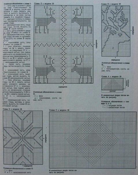 MSsQpkd1Odw (478x604, 87Kb)