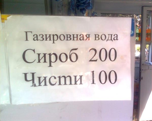 Фото0223 (600x480, 58Kb)