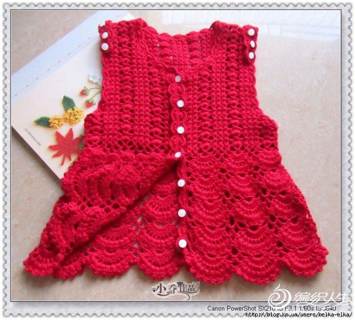 Нарядное платье для девочки и