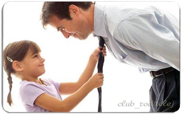 итоге права отцов на ребенка после развода или других
