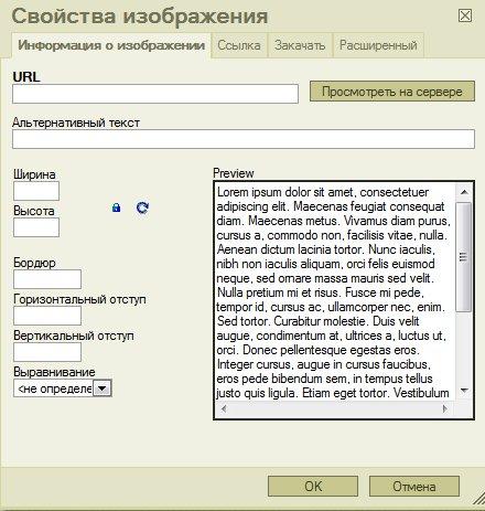 1863153_okno_SVOISTVO_IZOBRAJENIYa (440x463, 56Kb)