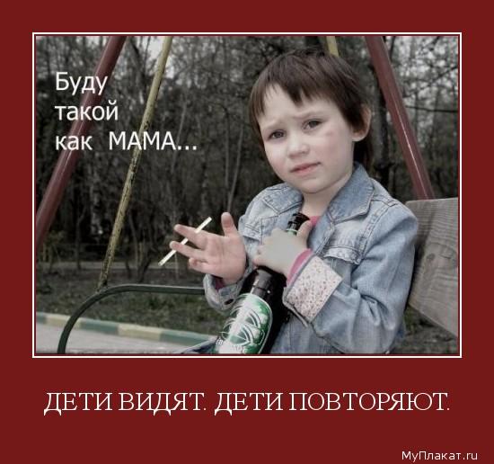 3-deti_vidiat_deti_povtoriaiut (550x516, 68Kb)