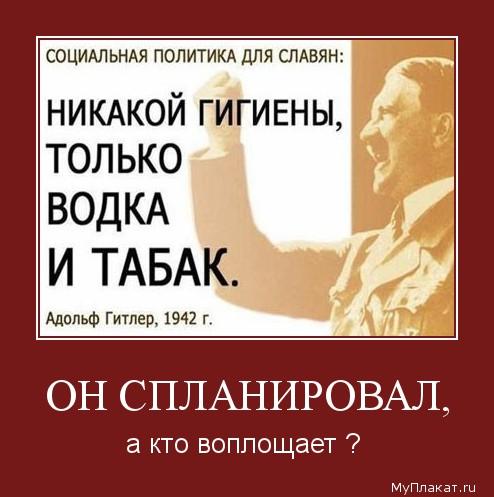 14-on_splaniroval_a_kto_voploschaet (494x497, 54Kb)