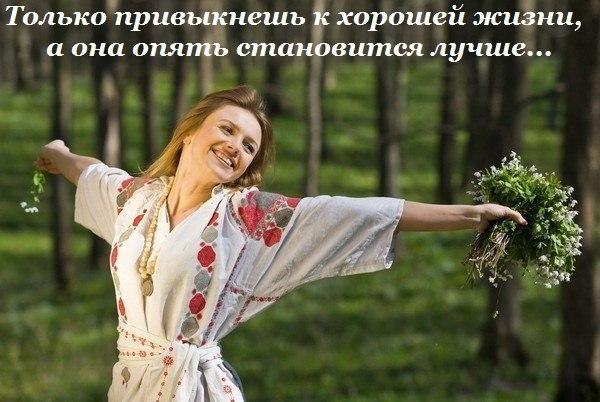 Славянская одежда для женщин