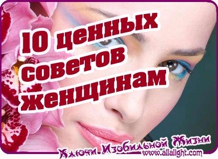 374457_231193867010989_1451163927_n[1] (437x319, 43Kb)