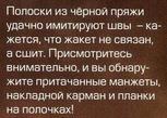 4683827_20121128_125936 (153x109, 17Kb)