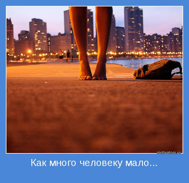 интересные мысли/1354087245_pozitivnuyy_motivator (644x624, 46Kb)