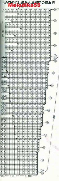 ар3 (227x700, 192Kb)