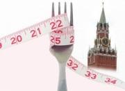 9.1_kremlevskay_dieta (1) (180x131, 8Kb)
