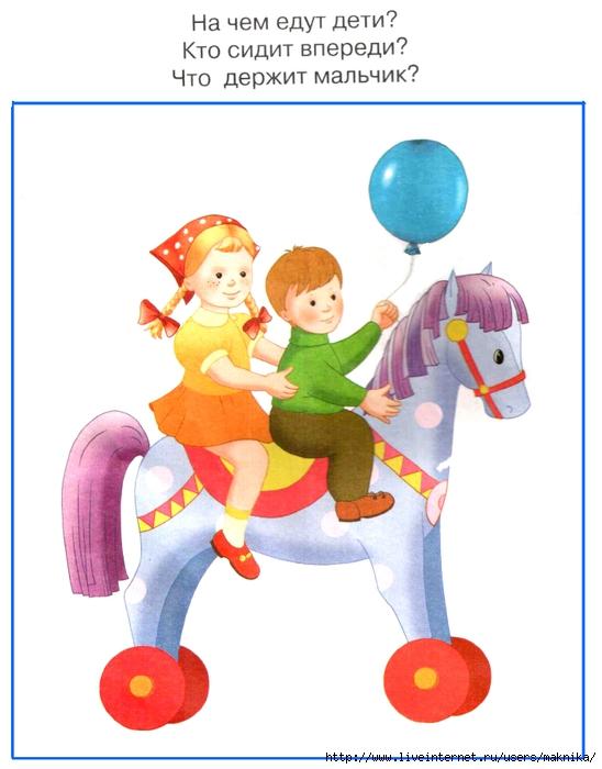 стихи к 8 марта для детей 4 лет: