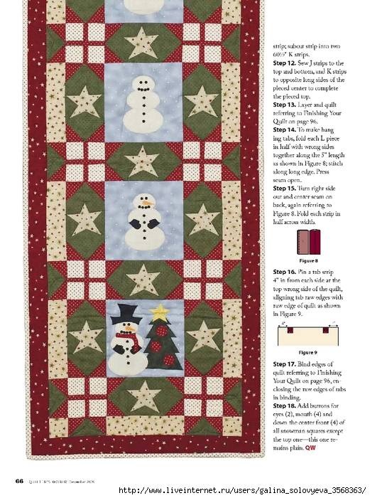 quilters_world_dec_2009-65 (521x700, 318Kb)