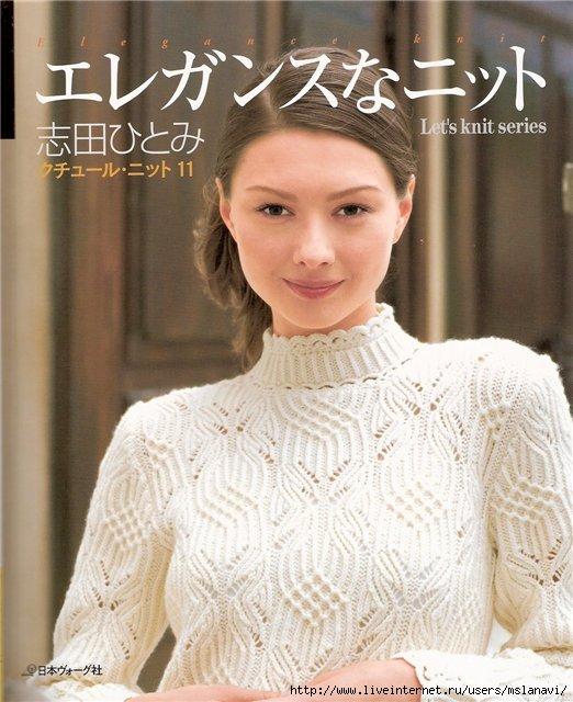 вязаные пуловеры (522x640, 181Kb)