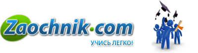 logo_2 (400x107, 42Kb)