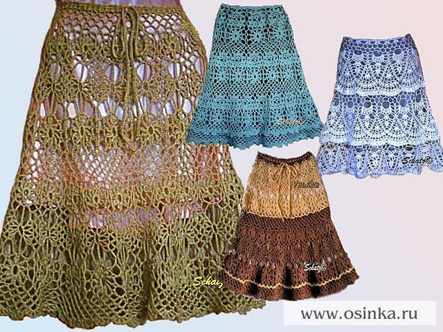 Часть 1 - Летняя ажурная юбка